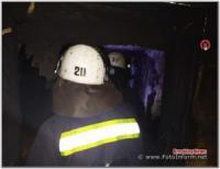 На Кіровоградщині під час пожежі було евакуйовано подружжя