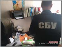На Кіровоградщині депутат міськради вимагав гроші з підприємниці