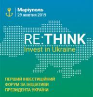 Президент України та Прем' єр-міністр запрошують іноземних інвесторів на форум у Маріуполі