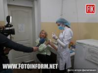 На Кіровоградщині вже розпочалося проведення щеплень проти грипу