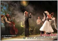 У Кропивницькому відбувся концерт творчих колективів філармонії