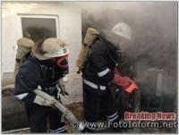 На Кіровоградщині за добу виникло 17 пожеж різного характеру