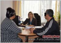 У Кропивницькому подружжя іноземців отримали рішення про примусове повернення