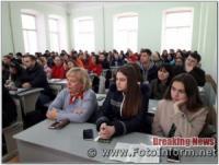 У Кропивницькому дискутували зі студентами-правниками