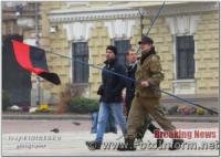 Мешканці з Кіровоградщини пішки йдуть до Зеленського
