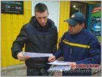 На Кіровоградщині відбулося відпрацювання селища Добровеличківка