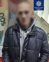Кропивницький: у центрі міста пограбували чоловіка
