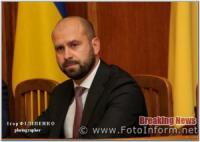 Кропивницький: представлення голови обласної державної адміністрації у фотографіях