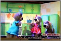 Кропивницький: дитячі розваги на вихідні