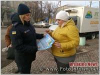 На Кіровоградщині відбулося відпрацювання житлового сектора міста Бобринець