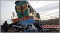 На Кіровоградщині потяг зіткнувся з автомобілем