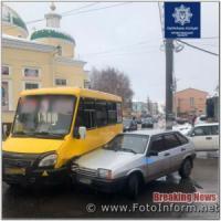 У Кропивницькому біля церкви сталася ДТП