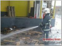 У Кропивницькому біля супермаркету виникла пожежа