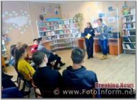 У Кропивницькому відбулася акції «16 днів проти насильства»