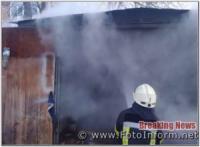 У Кропивницькому виникло 2 пожежі різного характеру