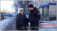 На Кіровоградщині рятувальники провели роз'яснювальну роботу у смт Петрове