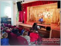 У Кропивницькому відбулися зустрічі лялькарів з особливими дітками