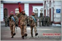 У Кропивницькому відзначили День Збройних сил