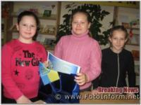 У Кропивницькому відбулася акція «Подарунок воїну»