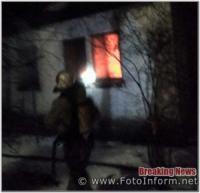 На Кіровоградщині загасили 3 пожежі