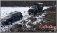 На Кіровоградщині рятувальники допомогли водіям 6 легковиків та 2 вантажівок