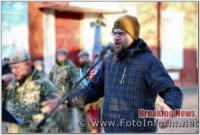 Кропивницький: у військових з' явилася нова бойова пісня