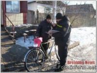 На Кіровоградщині відпрацьовували житловий сектор у Малій Висці