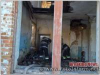 На Кіровоградщині приборкано 3 пожежі,  травмованих та загиблих немає