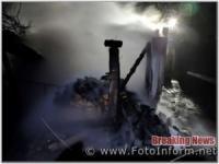 На Кіровоградщині бійці ДСНС ліквідували пожежу господарчої споруди