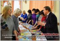 У Кропивницькому відкриють ювілейну виставку дитячих малюнків