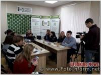 У Кропивницькому Олена Шишкарьова поділились напрацьованим досвідом командної роботи