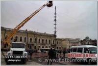 У Кропивницькому почали встановлювати велику штучну ялинку