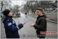 Кропивницький: у мікрорайоні вулиці Попова провели роз'яснювальну роботу
