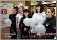 У Кропивницькому відбувся флешмоб