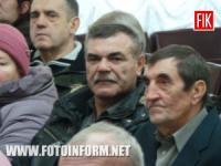 Кропивницький: у міськраді вшанували чорнобильців