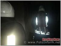 На Кіровоградщині у житловому будинку виникла пожежа,  загиблих немає
