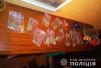 На Кіровоградщині поліцейські викрили осіб,  підозрюваних у збуті наркотиків