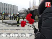 У Кропивницькому вшанували пам'ять ліквідаторів аварії на ЧАЕС