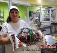 В Кропивницком на праздник испекут более двух тысяч калачей