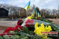 Як у Кропивницькому містяни відзначили День визволення міста від нацистів
