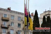 У Кропивницькому траур за загиблими в авіакатастрофі