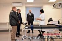 На Кіровоградщині обласну лікарню забезпечать новим обладнанням