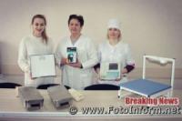 На Кіровоградщині у дитяче відділення тубдиспансеру передали медобладнання
