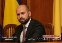 У Кропивницькому голова ОДА розповів про боротьбу з нелегальним бізнесом