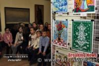 У Кропивницькому відкрили святкову виставку учнів художньої школи