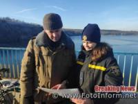 На Кіровоградщині громадян застерігають про небезпеку тонкої криги на водоймах