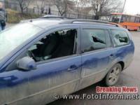 На Кіровоградщині працівник поліції побив чоловіка та пошкодив транспортний засіб потерпілого