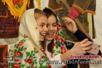 У Кропивницькому школярі цілими класами прийшли робити селфі