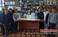 У Кропивницькому діти святкували День сніговика
