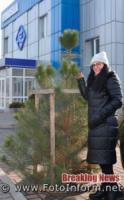 У Кропивницькому «Гідросила» готується до святкування свого 90-річчя